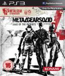 Metal Gear Solid 4: 25th Anniversary Edition Guns Of The Patriots  для Sony PlayStation 3