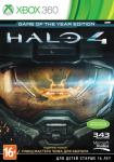 Halo 4 Издание Игра Года (Game of the Year Edition) Русская Версия (Xbox 360) для Xbox 360